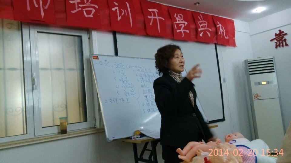 com 青岛月嫂中心电话:400-0532-457